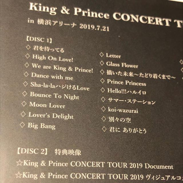 新品 初回盤 King & Prince/ キンプリ DVD エンタメ/ホビーのDVD/ブルーレイ(ミュージック)の商品写真