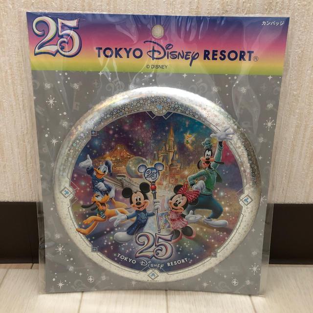 TDL  ☆ 25周年 カンバッジ エンタメ/ホビーのアニメグッズ(バッジ/ピンバッジ)の商品写真