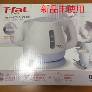 T-fal - ティファール アプレシア スカイブルー 0.8L
