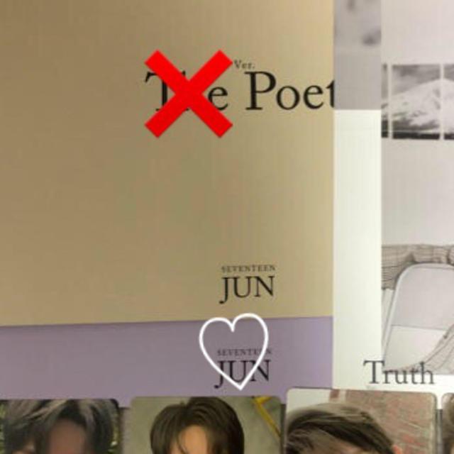 SEVENTEEN(セブンティーン)のKAREN 様 専用ページ エンタメ/ホビーのCD(K-POP/アジア)の商品写真