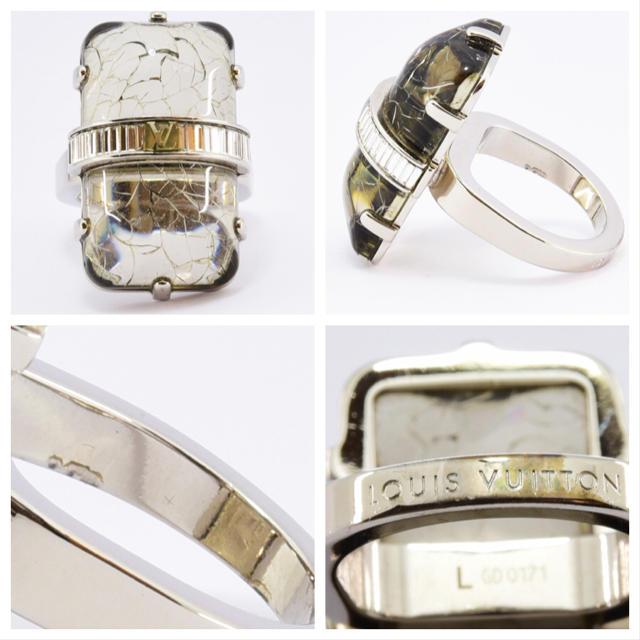 LOUIS VUITTON(ルイヴィトン)のヴィトン リング ルイヴィトン 指輪 ロゴ L 約14.5号  レディースのアクセサリー(リング(指輪))の商品写真