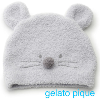 gelato pique - ♡新品♡ジェラートピケ♡ネズミ♡BL♡ニット帽♡キャップ♡帽子♡ジェラピケ♡
