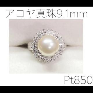 ♦︎♦︎PT850《真珠ダイヤリング》★大粒★真珠約9㍉♦︎♦︎(リング(指輪))