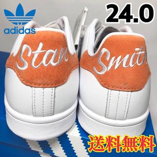 アディダス(adidas)の【新品】アディダス スタンスミス スニーカー ホワイト オレンジ 24.0(スニーカー)