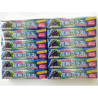 ライオン(LION)の花粉プラス はなのど飴 スティックタイプ 12個(菓子/デザート)