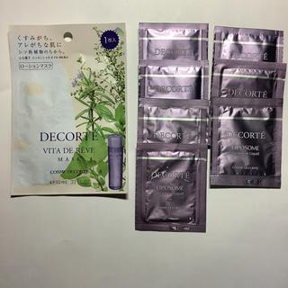 コスメデコルテ(COSME DECORTE)のコスメデコルテ ヴィタドレーブ マスク と リポソーム化粧水(パック/フェイスマスク)