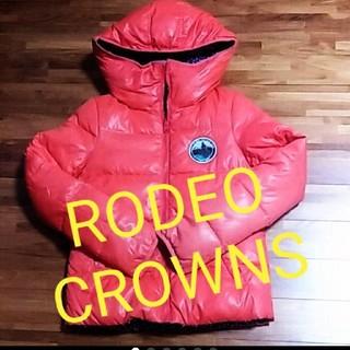 ロデオクラウンズ(RODEO CROWNS)のロデオクラウンズ ダウンジャケット(ダウンジャケット)