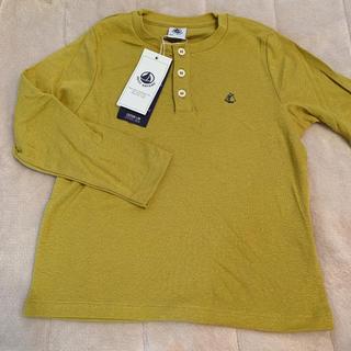 プチバトー(PETIT BATEAU)のプチバトー コットンリネン長袖Tシャツ 4a(Tシャツ/カットソー)