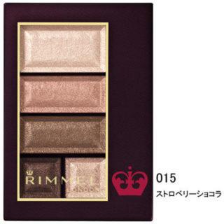 リンメル(RIMMEL)のリンメル ショコラスウィート アイズ 015(アイシャドウ)