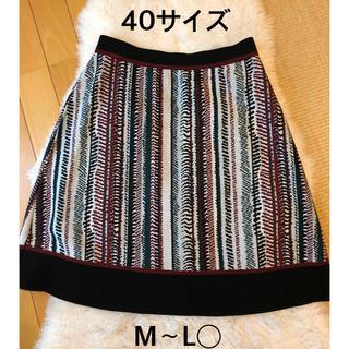 エポカ(EPOCA)の美品エポカ高級総柄スカート♫オシャレ品(ひざ丈スカート)