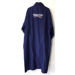 バレンシアガ(Balenciaga)の【H】BALENCIAGA 17AW Puffer Raincoat 50(その他)