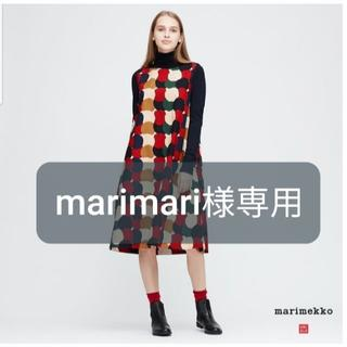 マリメッコ(marimekko)のユニクロ マリメッコ ワンピース(ロングワンピース/マキシワンピース)