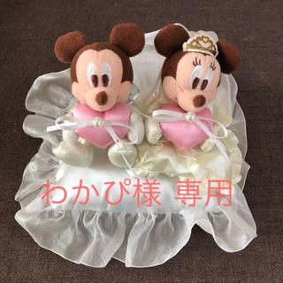 ディズニー(Disney)のミッキー ミニーちゃん リングピロー(リングピロー)