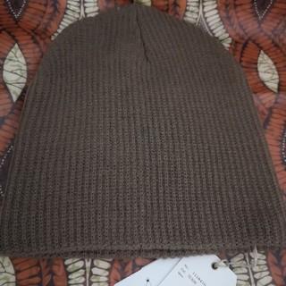 アングリッド(Ungrid)のニット帽 bg(ニット帽/ビーニー)