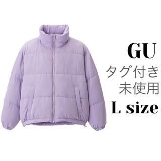 ジーユー(GU)のGU✨中綿スタンドカラーブルゾン✨タグ付き未使用(ブルゾン)