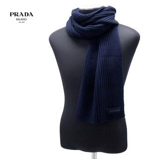 プラダ(PRADA)の専用 3 PRADA マフラー ストール ウール100% ネイビー UMS180(マフラー)