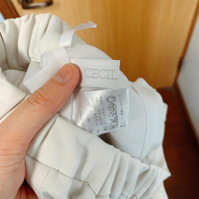 CECIL McBEE(セシルマクビー)のセシルマクビー ガウチョパンツ レディースのパンツ(カジュアルパンツ)の商品写真