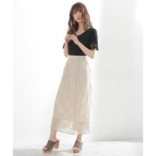 プロポーションボディドレッシング(PROPORTION BODY DRESSING)のプロポーションボディドレッシングEDIT COLOGNEワッシャーレーススカート(ロングスカート)