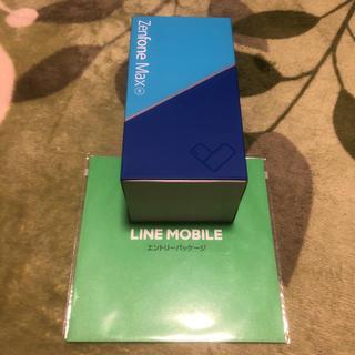 エイスース(ASUS)の【新品】 ZenFone Max (M1) ルビーレッド 32GB SIMフリー(スマートフォン本体)