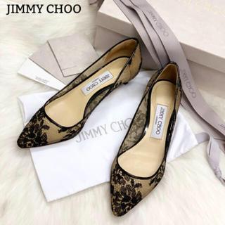 JIMMY CHOO - Jimmy choo パンプス