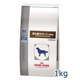 ロイヤルカナン(ROYAL CANIN)のロイヤルカナン 犬用 消化器サポート(高栄養) 犬用食事療法食 1kg(犬)