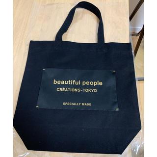 ビューティフルピープル(beautiful people)のbeautiful people ブラックネームタグトート(トートバッグ)