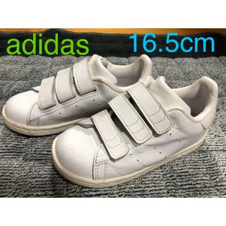 adidas - adidas☆スタンスミス☆キッズスニーカー★16.5cm