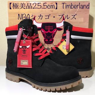ティンバーランド(Timberland)の【超激レア美品‼️日本未発売】 25.5cmティンバー x NBAシカゴ・ブルズ(ブーツ)