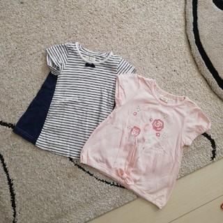 ビケット(Biquette)の*ビケット*半袖トップス2点セット95cm*J167(Tシャツ/カットソー)