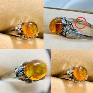 ✨メキシコオパール(ファイヤーオパール)プラチナ 900 リング 指輪・14号✨(リング(指輪))
