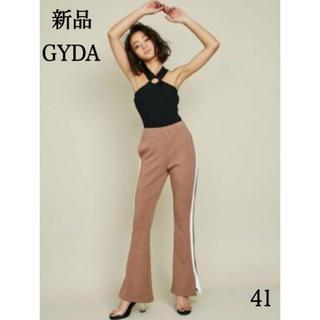 ジェイダ(GYDA)のタグ付き新品‼️ GYDA フレアラインパンツ(カジュアルパンツ)