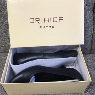 オリヒカ(ORIHICA)のリクルート 就活 黒 パンプス(ハイヒール/パンプス)