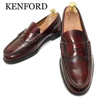 リーガル(REGAL)の【KENFORD】26.0cm コインローファー ビジネスシューズ 革靴 メンズ(ドレス/ビジネス)