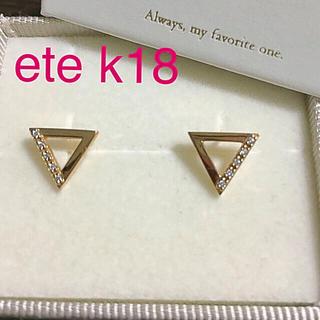 ete - エテ k18 トライアングル ピアス