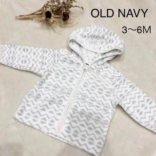 オールドネイビー(Old Navy)のフリースパーカーOLD NAVY(カーディガン/ボレロ)