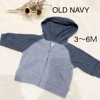 オールドネイビー(Old Navy)のパーカーOLD NAVY(カーディガン/ボレロ)