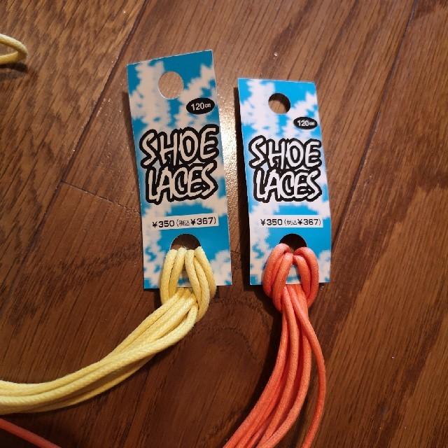 スニーカー 靴紐 レディースの靴/シューズ(スニーカー)の商品写真