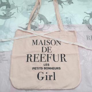 Maison de Reefur - 未使用 MAISON DE REEFUR ピンク ショッパー