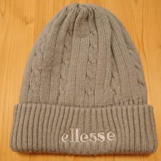 エレッセ(ellesse)のエレッセ ニット帽 グレー(ニット帽/ビーニー)