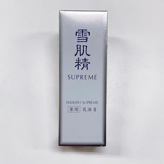 雪肌精 - 未使用 ☆ 雪肌精 シュープレム 乳液 Ⅱ しっとりしたうるおい 85ml