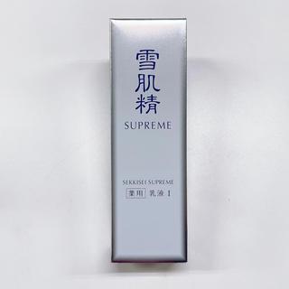 雪肌精 - 未使用 ☆ 雪肌精 シュープレム 乳液 Ⅰ みずみずしいうるおい 140ml