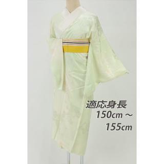《極上単衣襦袢■濃淡グリーン■かわいい梅地紋■着物下着■正絹着物◆J11-16》(着物)