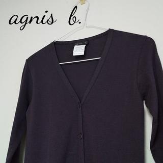 アニエスベー(agnes b.)のアニエスベー  agnis  b.  カーディガン(カーディガン)