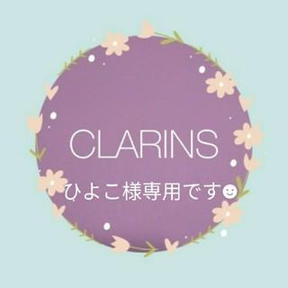 CLARINS - ダブルセーラムEX30ml