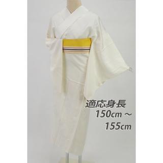 《上質襦袢■流水に四季の花丸地紋■白地■着物下着♪正絹着物◆J11-14》(着物)