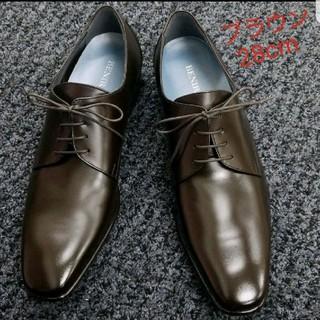 REGAL - BENIR(ベニル) 28cm ブラウン メンズシューズ ウエディング 革靴