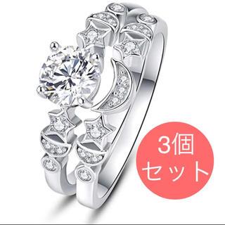 Avecon アヴェコン 指輪3個セット シルバー925 キュービックジルコニア(リング(指輪))