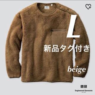 UNIQLO - 大人気完売‼️UNIQLO 新品タグ付き✨フリースプルオーバー ベージュ L