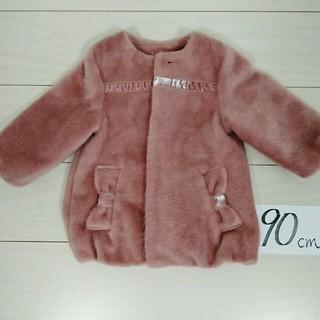 ハッカベビー(hakka baby)のHAKKA 90㎝  ハッカ シャギー ノーカラー コート ピンク モコモコ(ジャケット/上着)