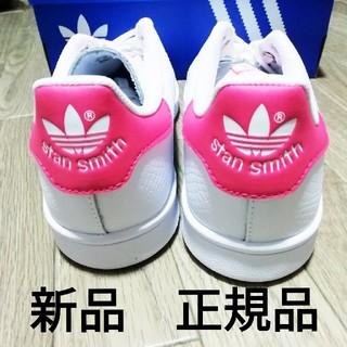 アディダス(adidas)の新品 adidas スタンダート ピンク(スニーカー)